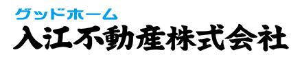入江不動産